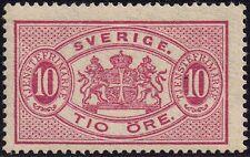 Sweden Postage Stamps