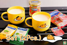 GUDETAMA Plastic Cup ( Set 1x2 ) Limited Edition 7-Eleven Shop in Thailand only.