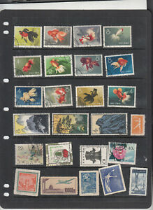 China.  PRC Gold Fish CTO with hinge mark and others