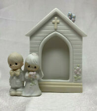 "1981 Precious Moments ""THE LORD BLESS YOU AND KEEP YOU"" Picture Frame E-7166 VTG"