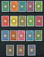 ETHIOPIA 789-806, 1976 REGULARS (SUNBURSTS), MNH  (ETH301)
