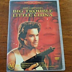 Big Trouble In Little China (DVD, 2004) R4 VERY GOOD – FREE POST