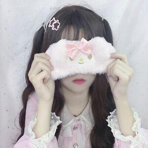 Cute Women Girls Melody Travel Soft Sleep Aid Mask Eye Shade Blindfold Cover