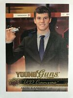 2014-15 Andre Burakovsky Young Guns Canvas Rookie