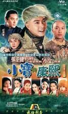 Tiểu Bảo Và Khang Hy - The Duke Of Mount Deer (2000) - Phim Bo DVD - USLT