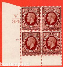 SG. 441 varietà N51. 1 1/2 D red-brown. un superbo Unmounted MINT. controllo V34.
