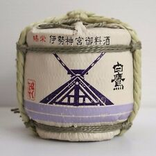 SAKE BARREL EMPTY 300ml SHIRATAKA HYOGO NIPPON SIGNBOARD izakaya