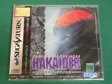 Sega Saturn -- Mechanical Violator Hakaider --*JAPAN GAME* New & Sealed !! 17067