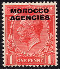 KGV MOROCCO AGENCIES British Currency 1d Red SG43 MNH Watermark Simple Cypher