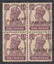 PAKISTAN HAND STAMP OVPT ON INDIA G VI ½a MNH BLOCK OF 4. SCARCE