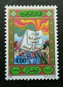 [SJ] Algeria National Charter 1986 Book Literature (stamp) MNH