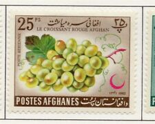 Afghanistan 1962 Agriculture Issue Fine Mint Hinged 25ps. 214447