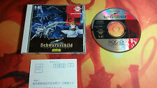 SUPER SCHWARZSCHILD PC ENGINE CDROM 2 SYSTEM COMBINED SHIPPING