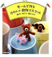 Let' Make Animals by Pipe Cleaners - Japanese Craft Book
