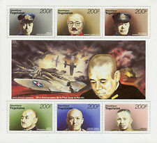 Togo 1995 MNH WWII WW2 VJ Day 50th Peace in Pacific World War II 6v M/S Stamps