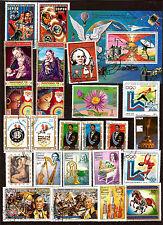 GUINEE Bissau/equatorial: bloc et timbres usages courants, sujets divers C130