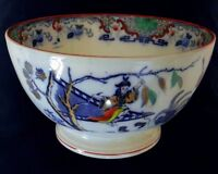 ANTIQUE ENGLISH POLYCHROME TRANSFER BOWL 1860s CHINESE ASIAN CHILD CLIMBING TREE