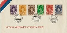 CZECHOSLOVAKIA : PRESIDENT MASARYK, MOSCOW ISSUE STAMPS, EXHIBITION COVER (1946)