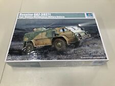 Trumpeter 1/35 Kit 05594 Russian GAZ High Mobility Multipurpose -Open Box