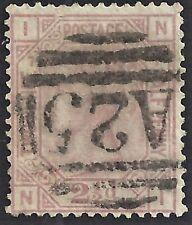 Großbritannien 1876 - Queen Victoria -  spez. Wasserzeichen s. Scan