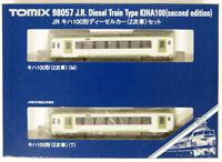 Tomix 98057 JR Diesel Train Type KIHA 100 (2nd Ed.) 2 Cars Set (N scale)