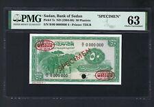 Sudan 50 Piastres  13-06-1964 P7s Uncirculated