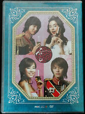 Korean Drama DVD - 宫野蛮王妃 for Sale at S$15.00