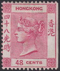 Hong Kong 1865 QV 48c Rose-Carmine Unused SG17a cat £950 as mint