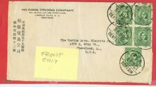 China Sun Yat Sen 5c Block pf 4 + 1 on TIENTSIN Cover ( Front only ) to USA