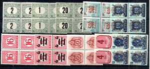 OLD postage due  stamps of Hungary 4-BLOCK  collection MNH
