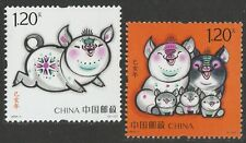 China 2019-1 Lunar New Year Pig 己亥 生肖猪 set (2 stamps) MNH