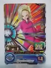 Super Dragon BallHeroesUM2-21RareAndroid 18