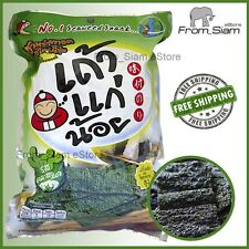 FRIED Crispy Japanese SEAWEED Healthy Delicious Snack Food BIG PACK 36g (1.27oz)