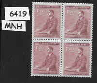 MNH Stamp block 1.20+80 / 1942 Third Reich / Adolph Hitler Birthday WWII Germany
