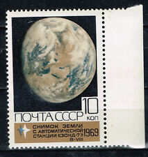 Russia Space Soviet Moon Far Side Explorer Zond 7 stamp 1969 MNH