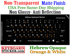 Hebrew Opaque orange Black Keyboard Sticker Best Quality Guaranteed!