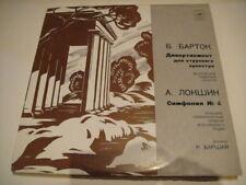Alexander Lokshin: Symphony no.4/Bartok:Divertimento For Strings LP