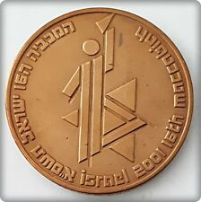 "israel medal 2001 ""16th Maccabiah Games"" Together to the light 59mm"