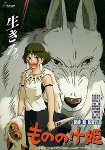 Princess Mononoke 1997 Ghibli Japan Japanese Chirashi Mini Movie Poster B5 F/S