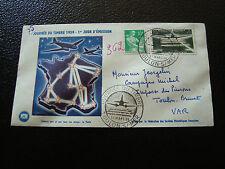 FRANCE - enveloppe 1er jour 21/3/1959 journee du timbre (cy12) french (E)