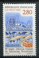 STAMP / TIMBRE FRANCE NEUF N° 2953 ** PHILATELIE A ORLEANS