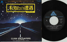 """CLOSE ENCOUNTERS Of The Third Kind  Japan 7""""single"""