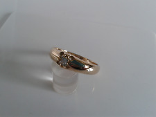 9ct Gold Ladies Real Diamond Gypsy Ring. 0.25 carat. Size P. Hallmarked.