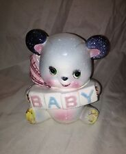 Vintage Rubens Ceramic Baby Planter Teddy Bear 526 Japan