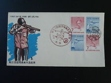 shooting sport national athletic meeting 1966 FDC Japan 75944