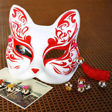 Half Face Hand-Painted Paper Animal Fox Mask Kitsune Halloween Japanese Cosplay