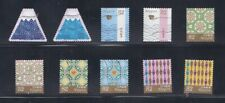 Japan 2016 Traditional Designs Complete Used Set of 10 Sc# 4003 a-j 82Y