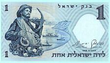 1958 Israel 1 Lira Banknote Crisp ~ Uncirculated ~ Fisherman