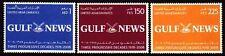 """UAE 2008 ** Mi.936/38 Tageszeitung Newspaper """"Gulf News"""""""