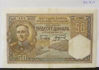 1931 Yugoslavia 50 dinar banknote (39.3.11)
